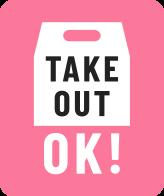 TAKEOUT OK